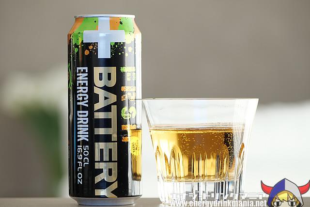 BATTERY ENERGY FRSH