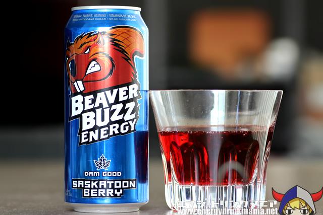 BEAVER BUZZ ENERGY SASKATOON BERRY