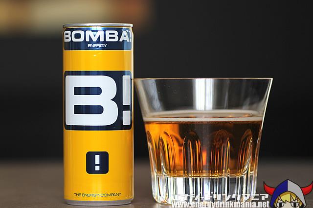 BOMBA! ENERGY CLASSIC