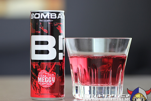 BOMBA! ENERGY MEGGY