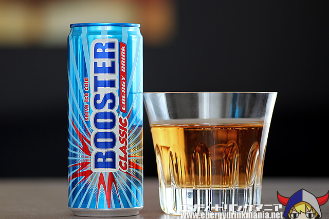 BOOSTER CLASSIC