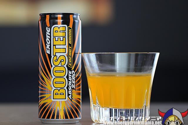 BOOSTER EXOTIC ABSOLUTE ZERO