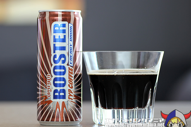 BOOSTER TYP COFFEE