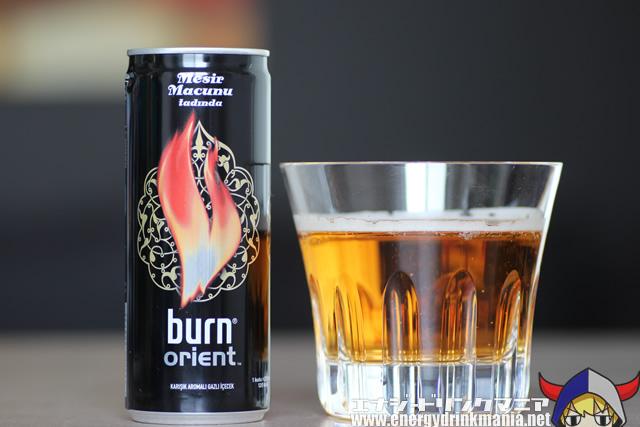 burn orient