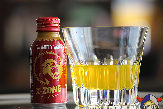 X-ZONE(エックスゾーン)
