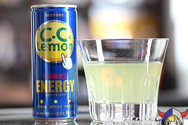 CCレモン エナジー