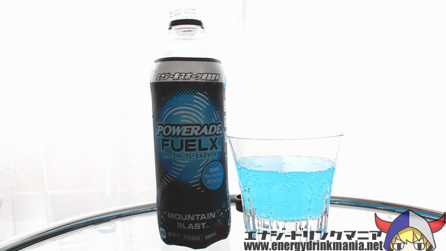 POWERADE FUELX MOUNTAINBLAST