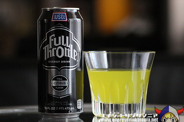 Full Throttle Energy Drink Citrus