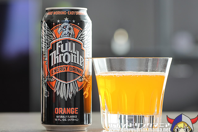Full Throttle ORANGE