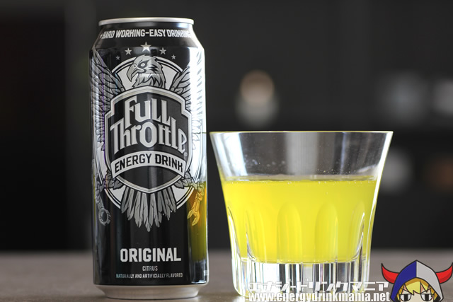Full Throttle ORIGINAL CITRUS