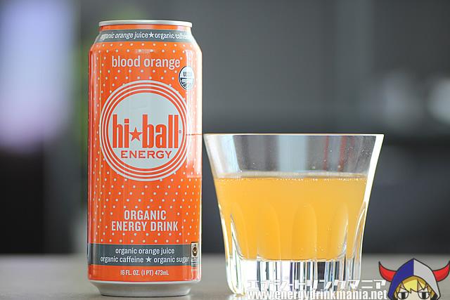 hi ball ENERGY ORGANIC blood orange