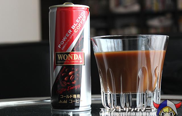 パワーブレンドコーヒー
