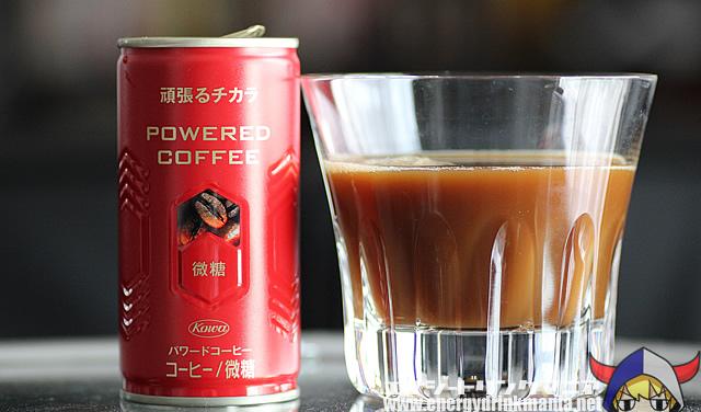 パワードコーヒー 微糖