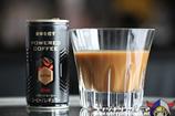 パワードコーヒー ビター