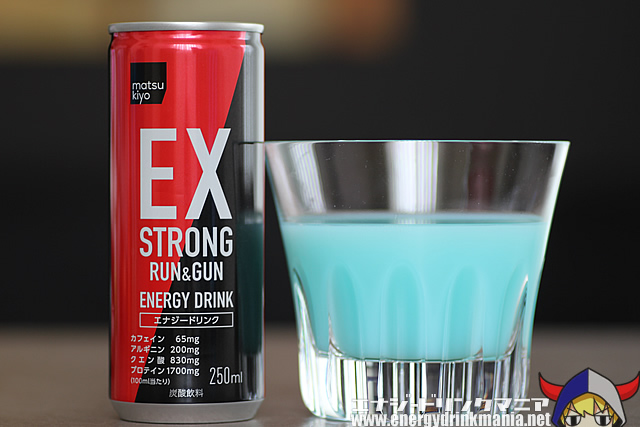 マツキヨエナジードリンク EX STRONG RUN & GUN