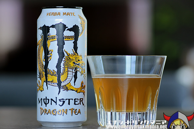MONSTER ENERGY DRAGON TEA YERBA MATE