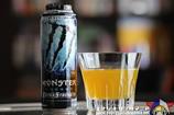 MONSTER ENERGY Extra Strength Black Ice (0ZERO)