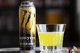 MONSTER ENERGY EXTRA STRENGTH KILLER-B