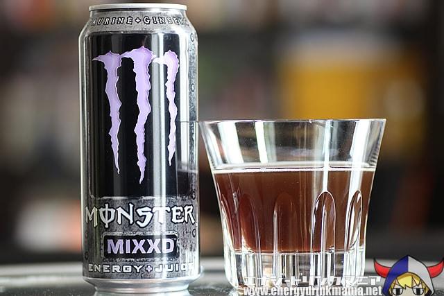 MONSTER ENERGY MIXXD
