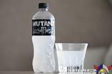 MONSTER ENERGY MUTANT SUPER SODA WHITE LIGHTNING