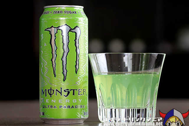 MONSTER ENERGY ULTRA PARADISE