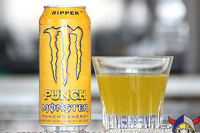 PUNCH MONSTER RIPPER