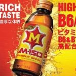 タイのエナジードリンク(瓶)、M-150が全国のドン・キホーテで発売開始