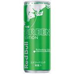 新作!緑のレッドブル、グリーンエディション数量限定発売!