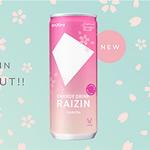 2021年2月9日、RAIZIN新作 期間限定商品SAKURA発売!