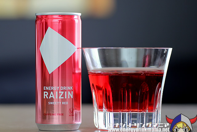 RAIZIN SWEETY RED