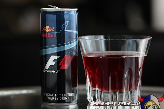 Red Bull F1 Edition