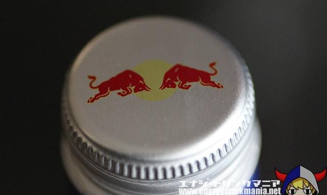 レッドブル330mlアルミ缶ボトル