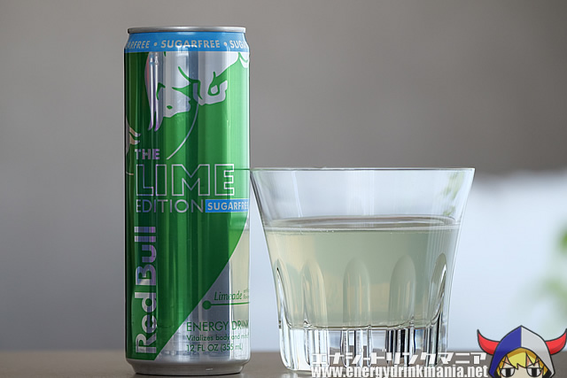 RED BULL LIME EDITION SUGARFREE