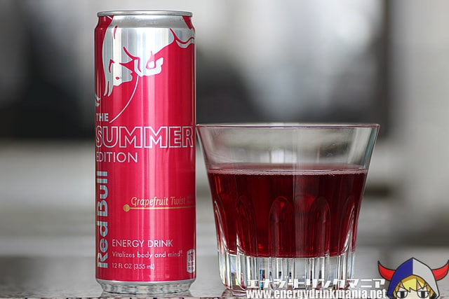 RED BULL SUMMER EDITION 2017 Grapefruit Twist