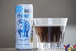 rhino's relaxation drink