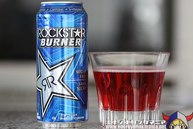 ROCKSTAR BURNER