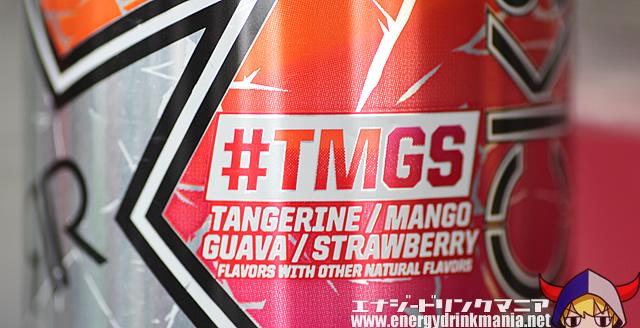 ROCKSTAR PURE ZERO #TMGS