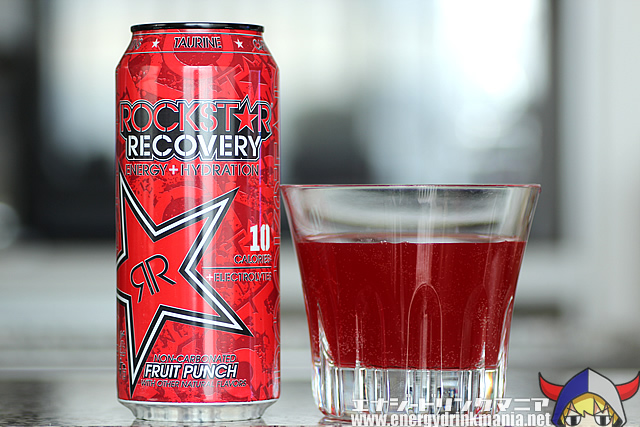 ROCKSTAR RECOVERY FRUIT PUNCH