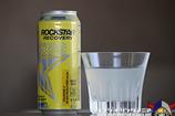 ROCKSTAR Recovery Lemonade