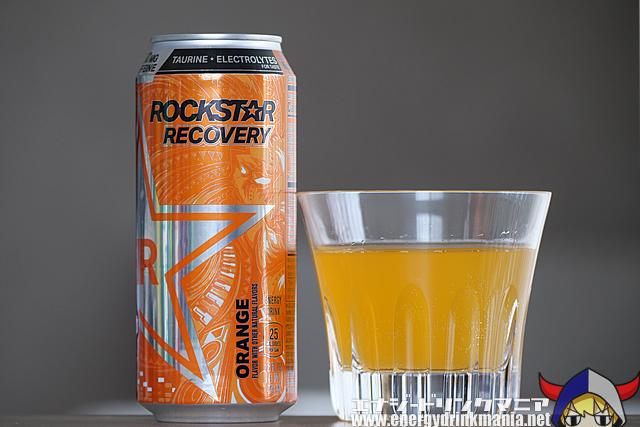 ROCKSTAR Recovery Orange
