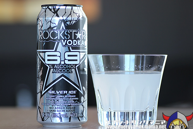 ROCKSTAR VODKA SILVER ICE