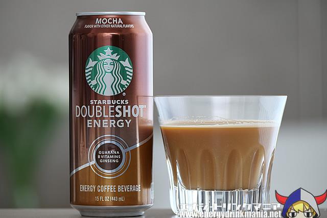 Starbucks Doubleshot Energy Mocha
