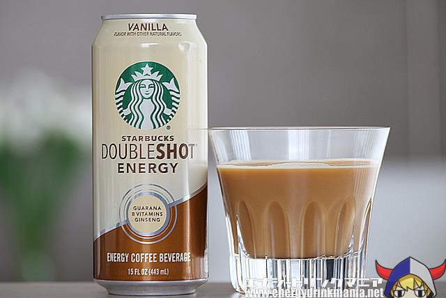 Starbucks Doubleshot Energy Vanilla