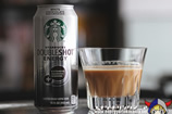 Starbucks Doubleshot Energy WHITE CHOCOLATE