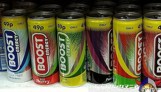 イギリスの低価格エナジーブランド、BOOSTが値上げ