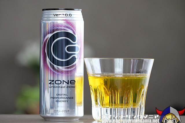 ZONe Unlimited ZERO